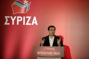 ΚΕ ΣΥΡΙΖΑ: Απόψε ξεκινούν οι εργασίες με ομιλία Τσίπρα
