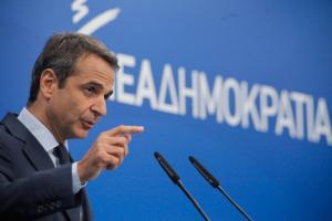 Μητσοτάκης: Η Τουρκία δεν μπορεί να συμβάλλει στην λύση του Κυπριακού