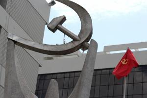 ΚΚΕ: «Χυδαίος» αντικομμουνισμός από την ΝΔ – Δεν «ξεπλένεται» η κυβέρνηση με την απόφασή της
