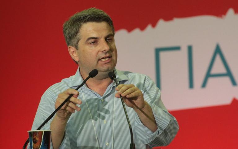 Εκτάκτως στο νοσοκομείο ο Οδυσσέας Κωνσταντινόπουλος – Τι αναφέρει το ιατρικό ανακοινωθέν | Newsit.gr