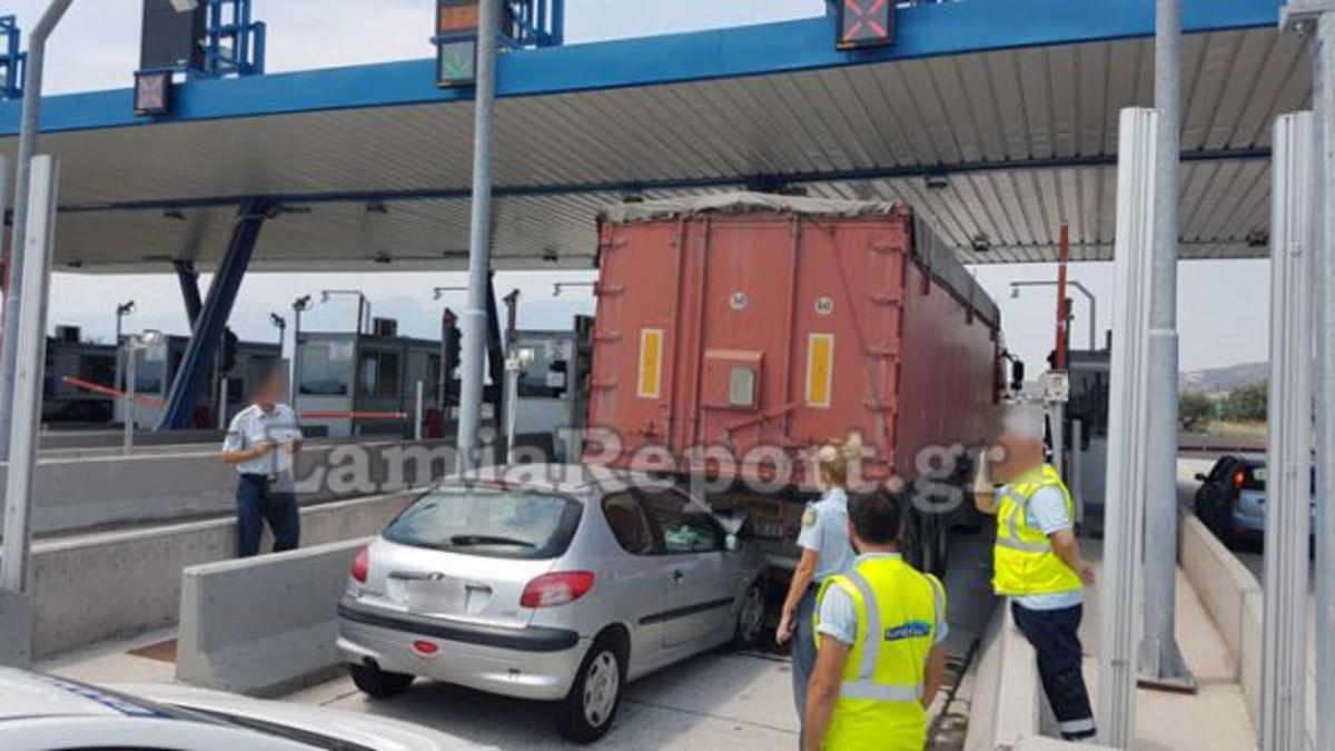 Λαμία: Αυτοκίνητο «καρφώθηκε» πίσω από νταλίκα στα διόδια [pics] | Newsit.gr
