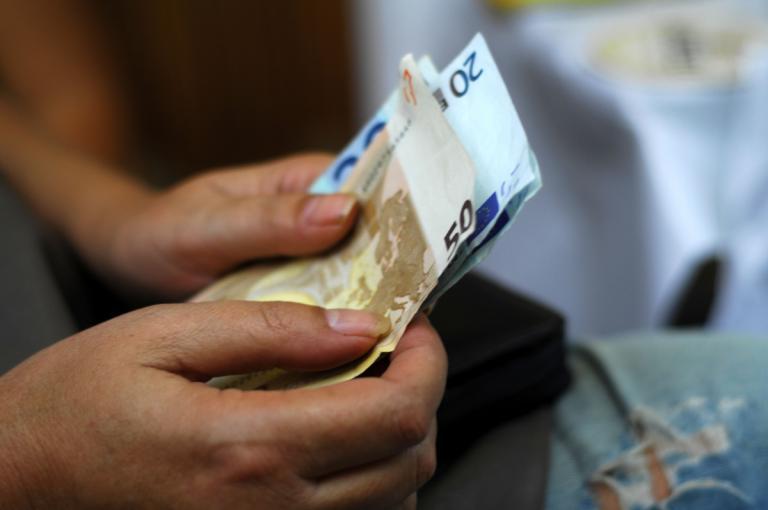Απόδοση στον ΕΦΚΑ των επιβαλλόμενων εισφορών υπέρ σύνταξης στη μισθοδοσία των υπαλλήλων της Γενικής Κυβέρνησης | Newsit.gr