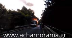Φωτιά σε λεωφορείο στη Βαρυμπόμπη