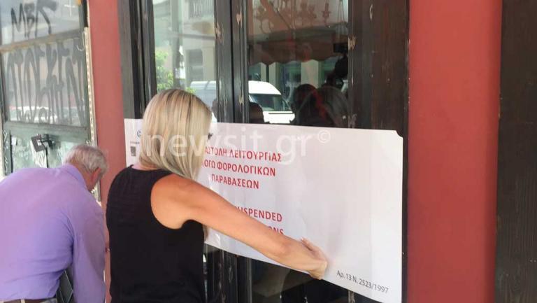 Λουκέτο σε γνωστό παλαιοπωλείο στην Ερμού! Δεν έκοβε αποδείξεις [pics, vid] | Newsit.gr
