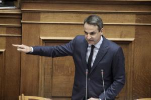Βουλή Live – Κόλαση! Άγριος καβγάς Μητσοτάκη – Τσίπρα για την τρομοκρατία
