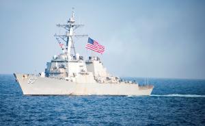 Μυρίζει μπαρούτι! Νέο επεισόδιο αμερικανικών και ιρανικών πολεμικών στον Κόλπο!