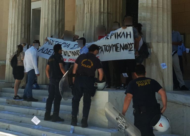 Ρουβίκωνας: Έτσι έγινε το ντου για την Ηριάννα! Ελεύθεροι οι αναρχικοί με εντολή Βούτση | Newsit.gr