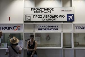 Σταθμός Λαρίσης – Αεροδρόμιο σε 35 λεπτά με το τρένο! [pics]