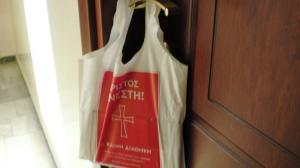 Τρίκαλα: Δύο προσαγωγές νεοπροτεσταντών που μοίραζαν την Καινή Διαθήκη