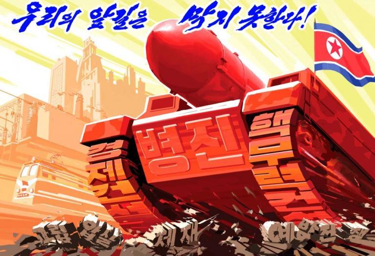 Βόρεια Κορέα: Ο Κιμ Γιονγκ Ουν ανατινάζει το Καπιτώλιο! [pics] | Newsit.gr