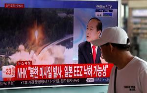 Βόρεια Κορέα: Πατάει το κουμπί ο Κιμ; Νέα δοκιμή και «σημαντική ανακοίνωση»