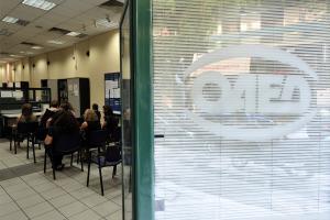ΟΑΕΔ Πρόγραμμα απασχόλησης 1.135 ανέργων: Πότε λήγει η προθεσμία υποβολής αιτήσεων