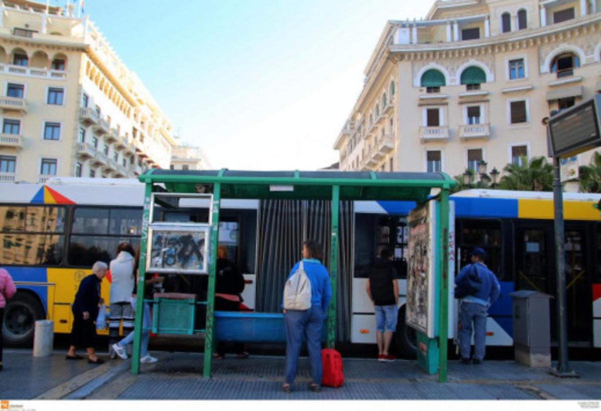 Με την διαδικασία του επείγοντος το νομοσχέδιο για τον ΟΑΣΘ | Newsit.gr