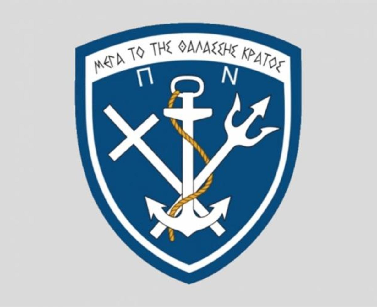 OBA: Προσλήψεις στο Πολεμικό Ναυτικό – ΕΓΓΡΑΦΟ | Newsit.gr