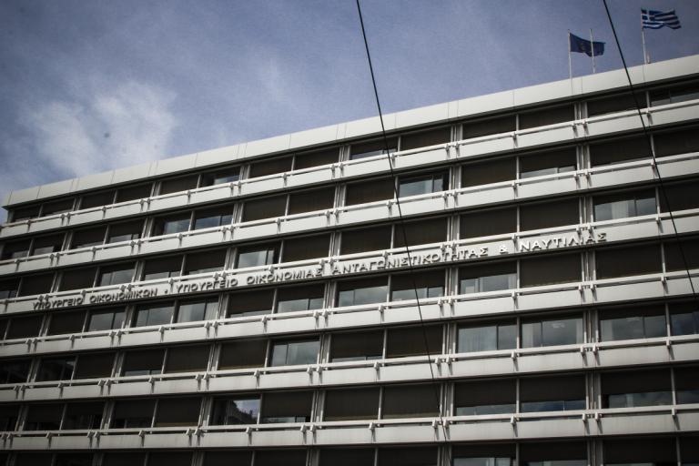ΑΣΕΠ Προκήρυξη: 46 θέσεις στην Γραμματεία Σώματος Δίωξης Οικονομικού Εγκλήματος