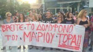 Μενίδι: Οι γονείς του αδικοχαμένου Μάριου στην πορεία διαμαρτυρίας [pics]
