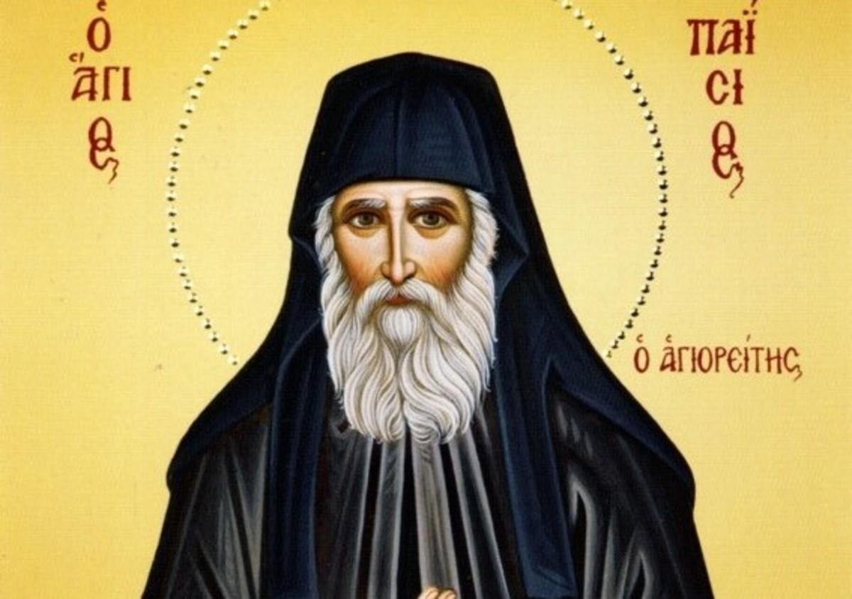 Ο όσιος Παΐσιος ο Αγιορείτης ως Καυσοκαλυβίτης | Newsit.gr