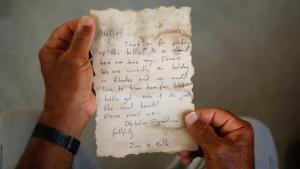 Μπουκάλι από την Ρόδο «ταξίδεψε» έως την Παλαιστίνη