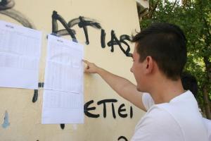 Μηχανογραφικά 2017: Νέα παράταση για τους υποψηφίους των Πανελλαδικών