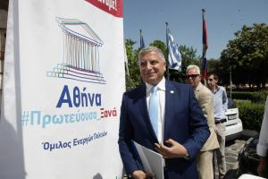 Επιβεβαίωση δια της… πλαγίας από τον Πατούλη για τον Δήμο Αθηναίων – Η φράση που προκάλεσε σχόλια [pics]