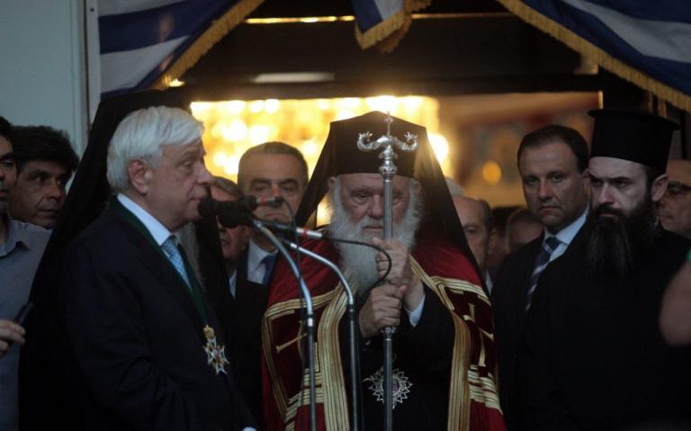 Δεκαπενταύγουστος: Στη Θήβα ο Προκόπης Παυλόπουλος και ο Αρχιεπίσκοπος Ιερώνυμος | Newsit.gr