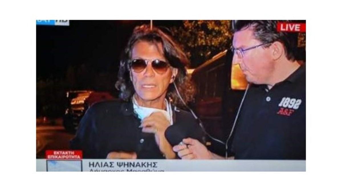 """Ο Ψινάκης στο Καπανδρίτι για τις φωτιές! """"Τσακίστηκα και πήρα ελικόπτερο – Έσβησα και λίγη φωτίτσα""""   Newsit.gr"""
