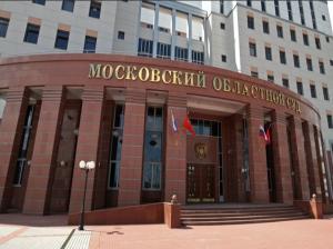 Πυροβολισμοί σε δικαστήριο στη Μόσχα! Τέσσερις νεκροί! [pics]