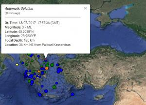 Σεισμός κοντά στη Χαλκιδική