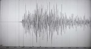 Σεισμός στην Δυτική Μακεδονία!