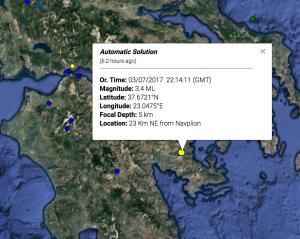 Σεισμός 3,4 Ρίχτερ έξω από το Ναύπλιο