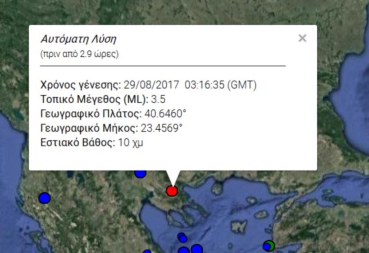 Σεισμός στη Θεσσαλονίκη: Κοντά στην Ασπροβάλτα το επίκεντρο με μικρό εστιακό βάθος [pic] | Newsit.gr