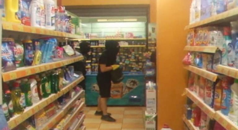 «Ντου» αντιεξουσιαστών σε σούπερ μάρκετ στα Εξάρχεια [vid] | Newsit.gr