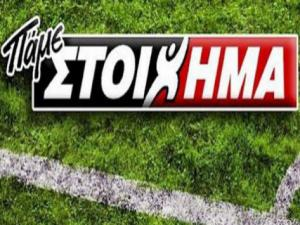 Confederations Cup: Ζήσε τον Μεγάλο Τελικό στα πρακτορεία ΟΠΑΠ – Πλήθος στοιχηματικών επιλογών στο ΠΑΜΕ ΣΤΟΙΧΗΜΑ