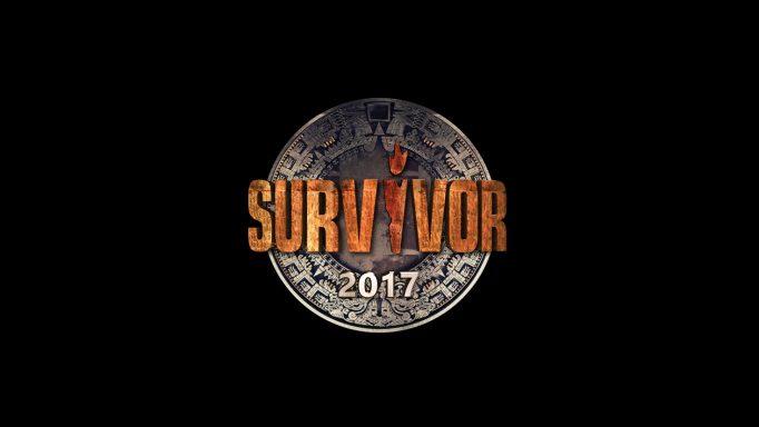 Είναι αυτό το νέο Survivor ζευγάρι; | Newsit.gr