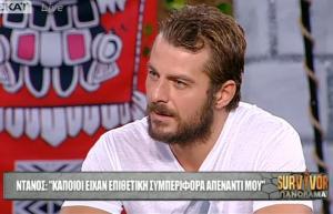 Survivor Αγγελόπουλος: «Είχα πει τον Χανταμπάκη κωλοτούμπα. Μη λες ότι με γουστάρεις και από πίσω…»