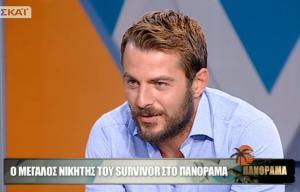 Survivor Panorama: Ο Ντάνος μιλά για τον χαμό του πατέρα του [vids]