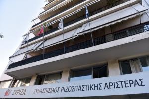 ΣΥΡΙΖΑ: Η ΝΔ καταφεύγει στην »προσφιλή» της ακροδεξιά ατζέντα