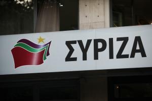 ΣΥΡΙΖΑ: Αντιστόρητη η εξίσωση κομμουνισμού – φασισμού – «Προστριβές» μέσα στην κυβέρνηση