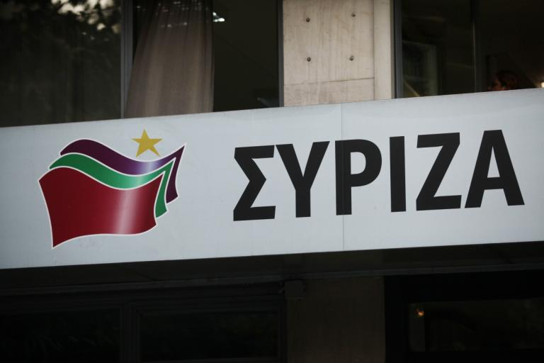 ΣΥΡΙΖΑ: Αντιστόρητη η εξίσωση κομμουνισμού – φασισμού – «Προστριβές» μέσα στην κυβέρνηση | Newsit.gr