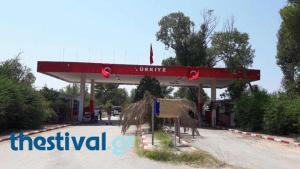 Θεσσαλονίκη: Σήκωσαν τουρκικές σημαίες στην Επανομή! [pic]