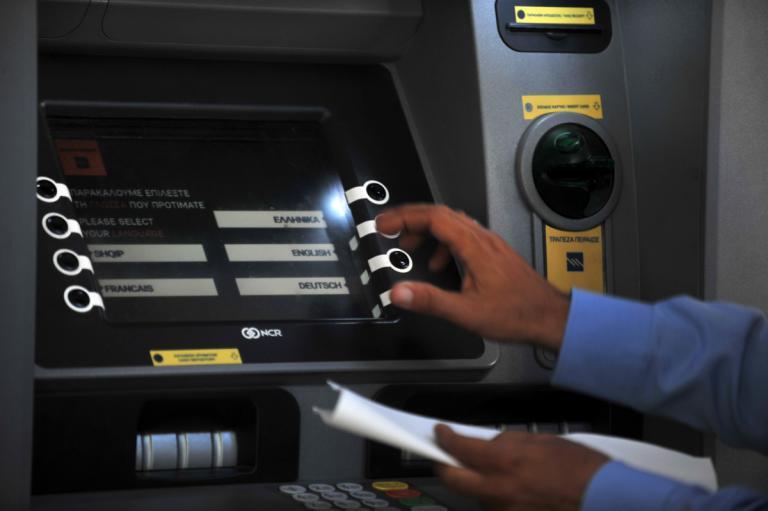 Αυτή είναι η προμήθεια αν πληρώνετε τους φόρους στα γκισέ των τραπεζών   Newsit.gr