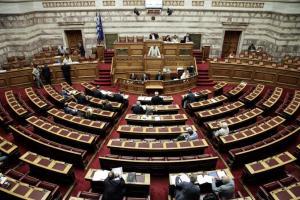 Βουλή: Τροπολογία για απαλλαγή από ΕΝΦΙΑ και Ε9 κάθε ακινήτου Μονής του Αγίου Όρους!