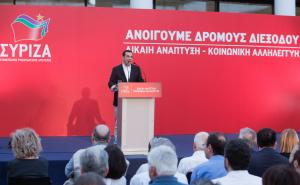 Τσίπρας στην ΚΕ του ΣΥΡΙΖΑ: Τον Αύγουστο του 2018, το οριστικό τέλος των μνημονίων