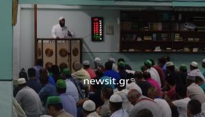 """Συναγερμός στην ΕΛ.ΑΣ. για τους """"μοναχικούς λύκους"""" – """"Αόρατο"""" δίκτυο παρακολούθησης στους μουσουλμανικούς χώρους λατρείας"""