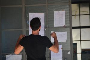 Βάσεις 2017: Πότε ανακοινώνονται και πώς θα διακυμανθούν