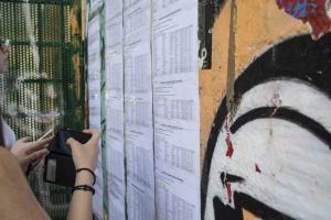 Βάσεις 2017: Στις 10 ανακοινώνονται τα αποτελέσματα των Πανελληνίων