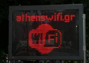 Έρχεται wi-fi 100 φορές πιο γρήγορο
