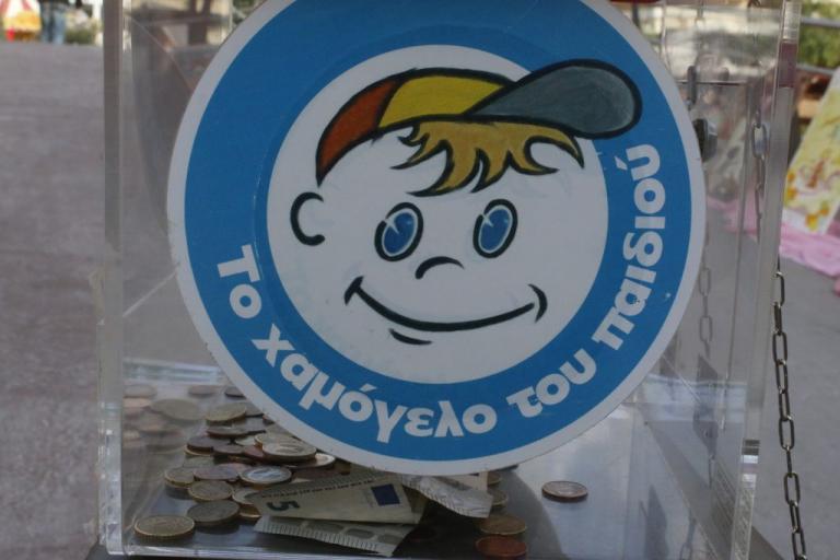 ΕΝΦΙΑ: 70.000€ το «μπουγιουρντί» στο Χαμόγελο του Παιδιού | Newsit.gr