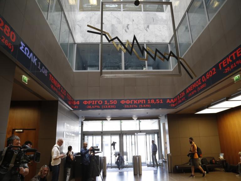 Με πτώση έκλεισε το Χρηματιστήριο   Newsit.gr