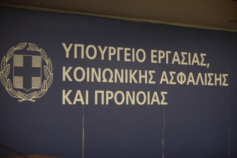 ΕΦΚΑ – Υπ. Εργασίας σε ΝΔ: Μην τρομοκρατείτε τους ασφαλισμένους | Newsit.gr